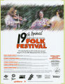 Newfoundland and Labrador Folk Festival. 19th annual (1995)
