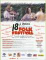 Newfoundland and Labrador Folk Festival. 18th annual (1994)