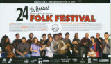 Newfoundland and Labrador Folk Festival (24th Annual)