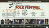 Newfoundland and Labrador Folk Festival (25th Annual)