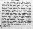 Five Chinese men arrived to work in John Lee's laundries