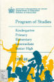 1987-1988. Program of studies