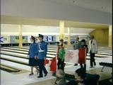Youth bowling open ceremonies