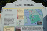 Signal Hill Road guide sign