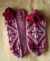 Patey, Karen H.  Traditional flower pattern slippers made by Karen Patey, Quirpon.