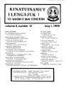kinatuinamot illengajuk, 1988-05-01, vol. 08, no. 12