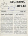 kinatuinamot illengajuk, 1986-04/05, vol. 06, no. 48