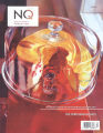 The Newfoundland Quarterly, volume 104, no. 3 (Winter 2011)