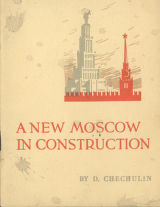 A New Moscow in Construction